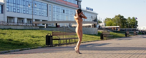 Irina – From Kazan with love